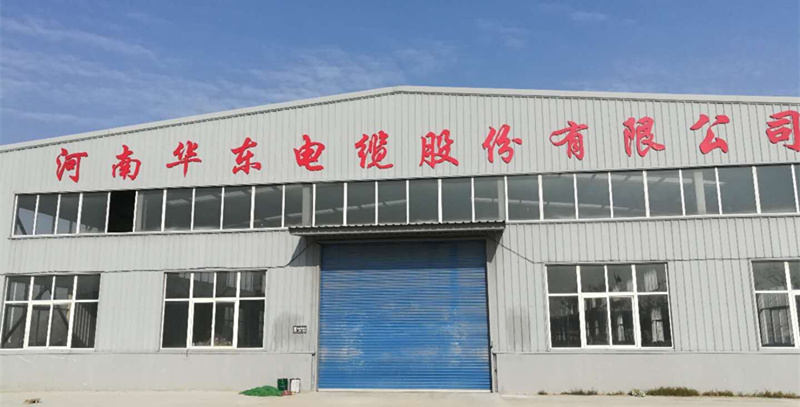 Huadong 12 conductor cable factory