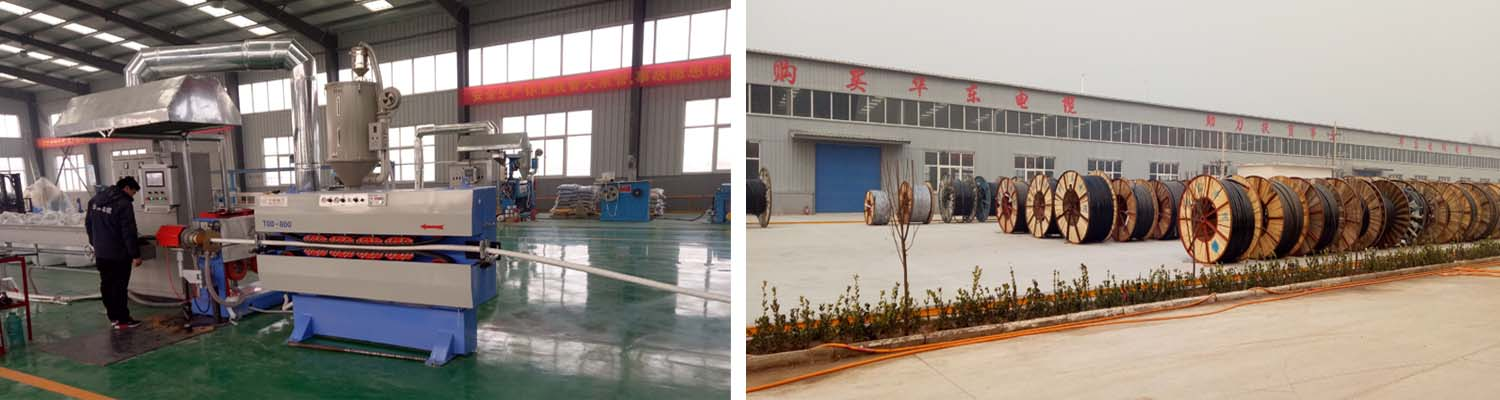 huadong 12 conductor wire production