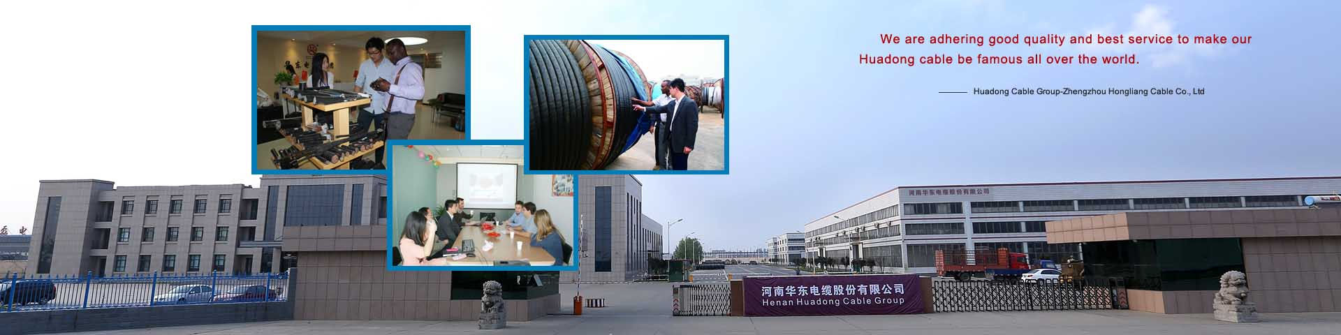 Huadong wire control cable factory price