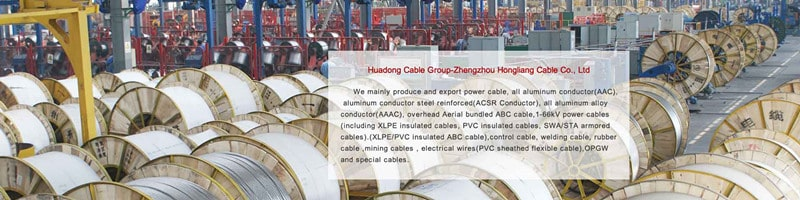 huadong control cable factory